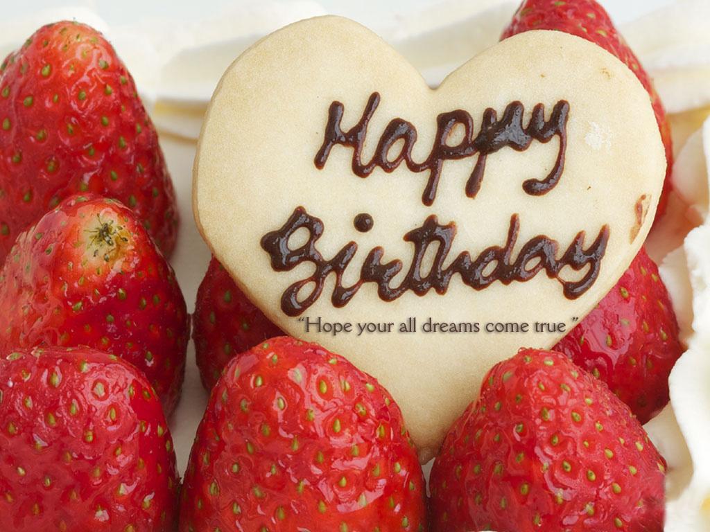 поздравления с днем рождения клубничного тому